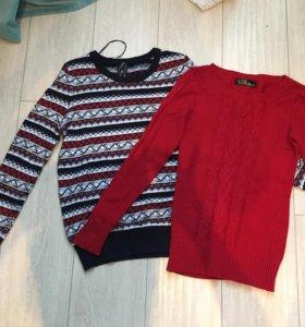 2 свитера не ношены