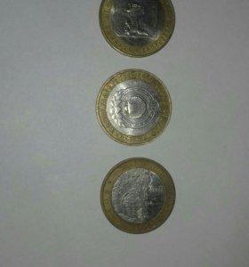 Монеты 10-рублевые