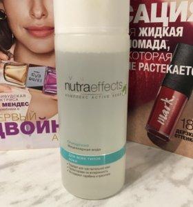 Мицеллярная вода от Avon Для всех типов кожи