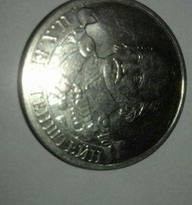 2-рублевые монеты