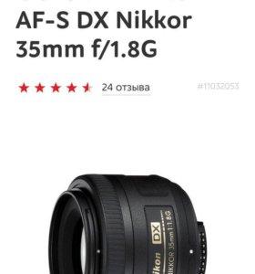 Объектив Nikon AF-S DX Nikkor 35 mm f/1.8G