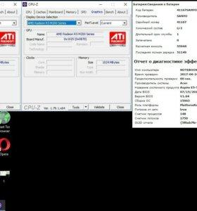 Acer E5-521g