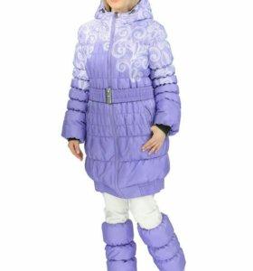 """Куртка для беременных """"Юта""""."""