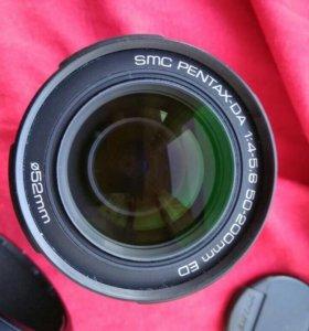 Pentax 50-200