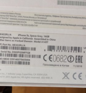 iPhone 5s 16g обмен