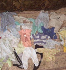 Пакеты одежды