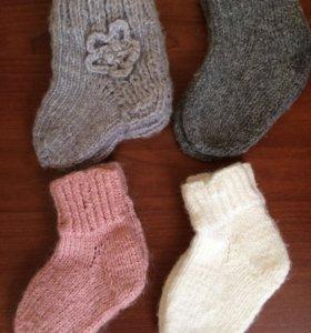 Носочки тёплые