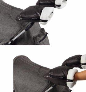 Муфта варежки для рук на коляску