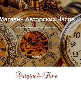 Интернет-магазин авторских часов