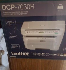 МФУ brother dcp-7030r