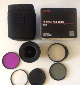 Sigma 10-20mm f/3,5 EX DC HSM на Canon