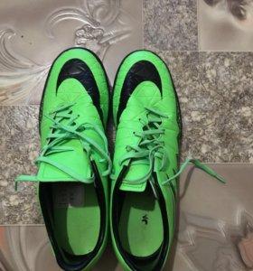 Nike hyper venom