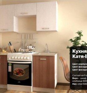 Кухня Катя II 1,6м