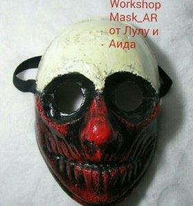 Маска вудьф. Маска на хэллоуин хеллоуин маскарад