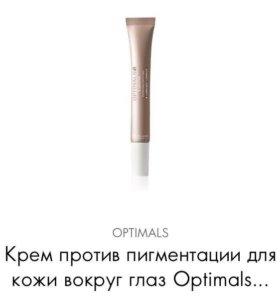 Крем против пигментации для кожи вокруг глаз