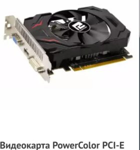Видеокарта PowerColorPCIE AXR7 250 1GB AMD Radeon
