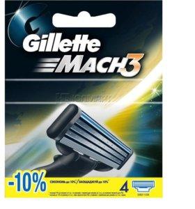 Кассеты для бритья Gillette Mach3, 4 шт