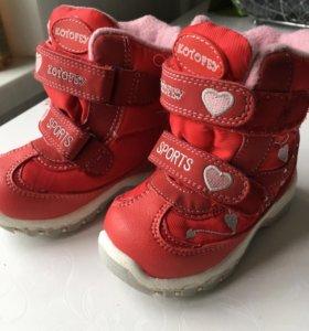 """Детские ботинки """"Котофей"""""""