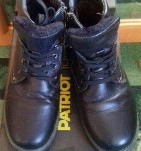 Хорошие ботинки на подростка кожа 38 размера