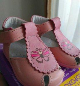 Туфли  ясельные новые на первый шаг