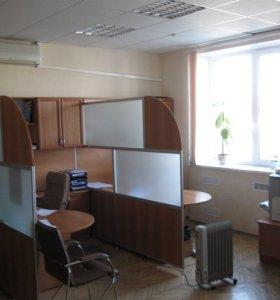 Офисный центр