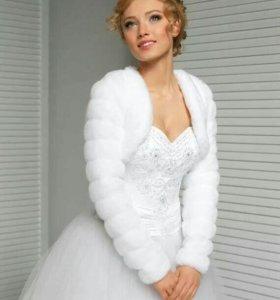 Прокат свадебных шубок
