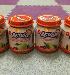 Пюре и сок Агуша