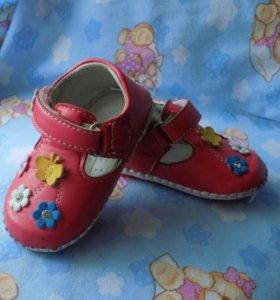 Туфли на первые шаги
