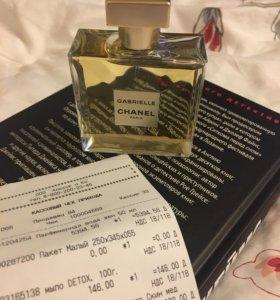 Парфюм CHANEL Gabrielle 50 ml