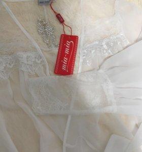 Свадебный халат