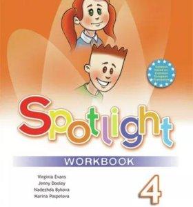 Комплект учебник и рабочая тетрадь Spotlight 4 кл.