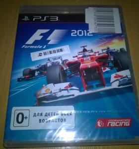 Formula 1 2012 для PS3 (новая, в плёнке)