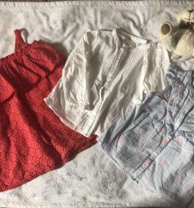 Вещи Zara 104