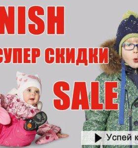 Детская верхняя одежда Шалуны