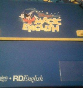 Для обучения английскому языку