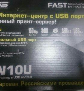 WiFi интернет-центр с USB портом