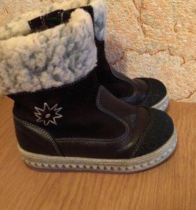 Ботинки натуральные 26 р зима