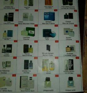 Элитный парфюм 50 мл