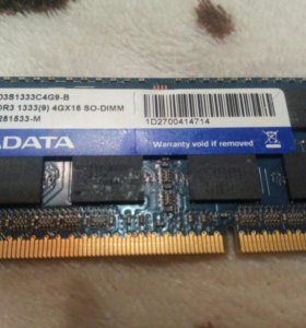 DDR3 4GB 1333MGz