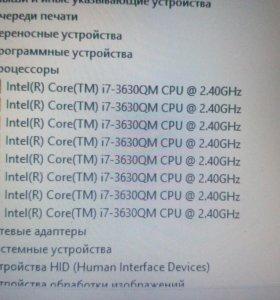 i7 3630qm 2,4MGz 4яд.8 потоков