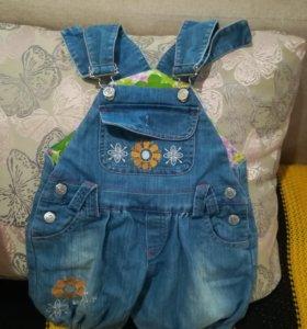 Детские вещи на девочку 1-2года