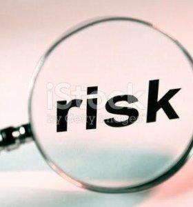 Онлайн консультация в области риск-менеджмента