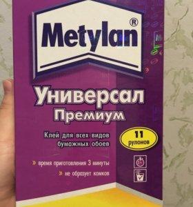 Клей Метилан Универсал Премиум