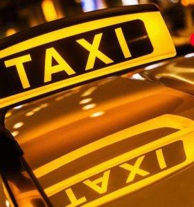 Подключаем к такси