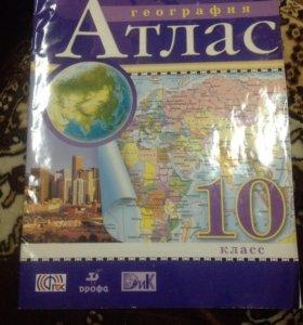 География 10 класс атлас