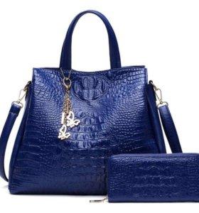 Набор сумка 👜 + кошелёк новый