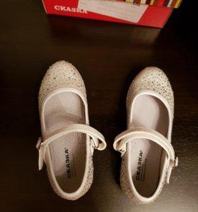 Туфли на праздник!