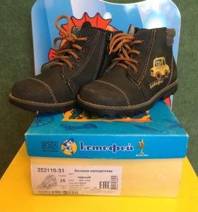 Ботинки Котофей 26 размер