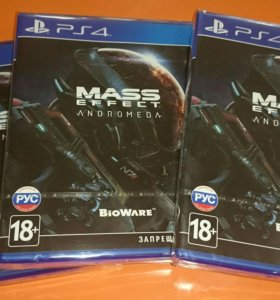 Mass Effect Andromeda(обмен) игры ps4