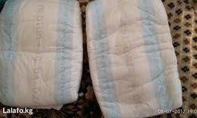 Подгузники для взрослых (памперсы) размер 3